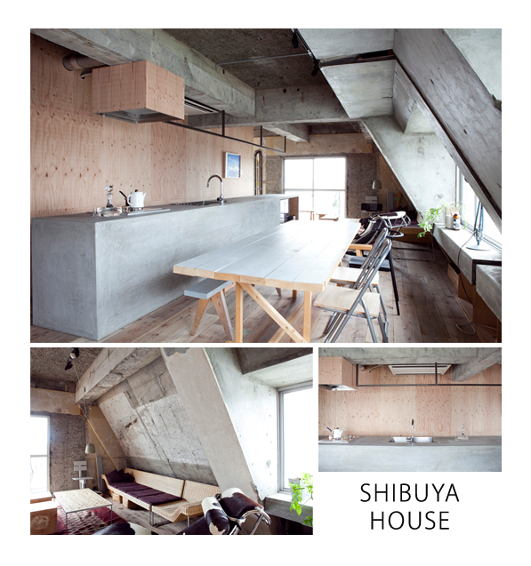 shibuya_house_top
