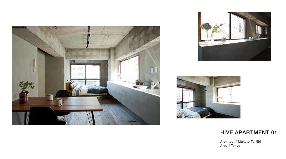 hive-apartment-01